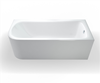 Picture of Cleargreen Viride Offset Bath 1700x750mm - Right Hand